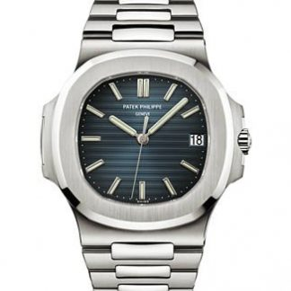 Patek Philippe Nautilus 5711 for sale