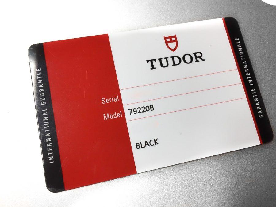Tudor warranty card