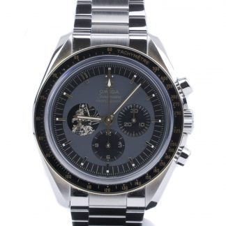 Omega Speedmaster Apollo 11 Limited Edition 2019